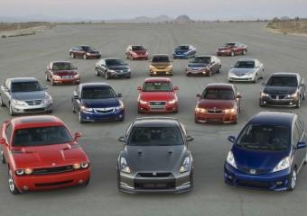 История названий известных брендов автомобилей