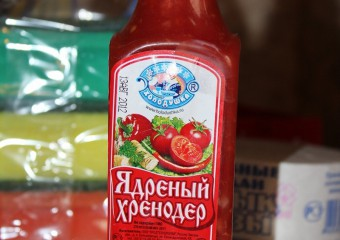 Мы нашли это на полках супермаркетов! 20 примеров неудачного нейминга