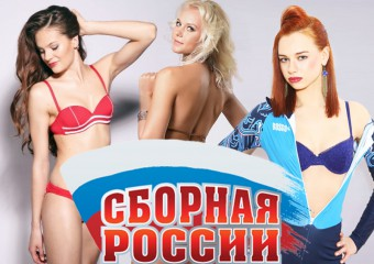 Самые красивые девушки олимпийской сборной России