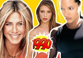 Кем восхищались в 90-е? Список из 20-ти звёзд