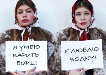 Что больше всего удивляет иностранцев в русских девушках?