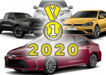 Самые продаваемые автомобили в 2020 году