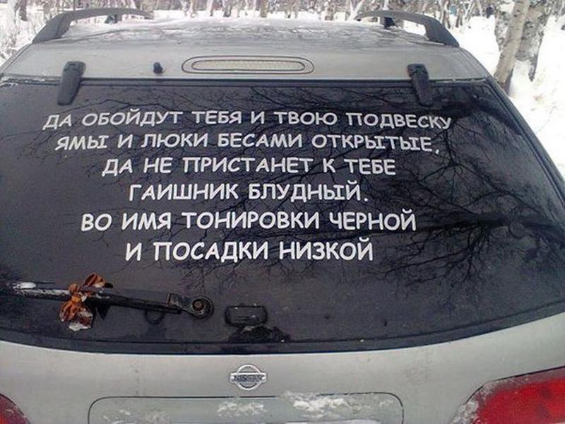 Стихи о машине прикольные